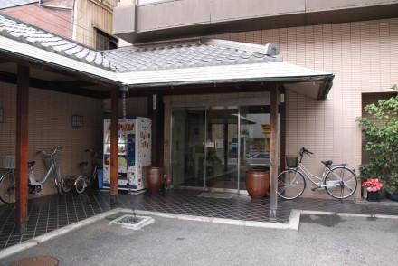 Hotel Kuramoto