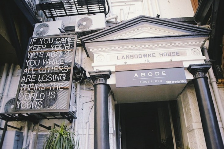 Photo of Abode, Mumbai