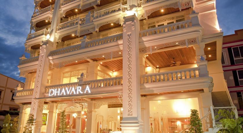 Photo of Dhavara