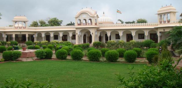 Photo of Amar Mahal