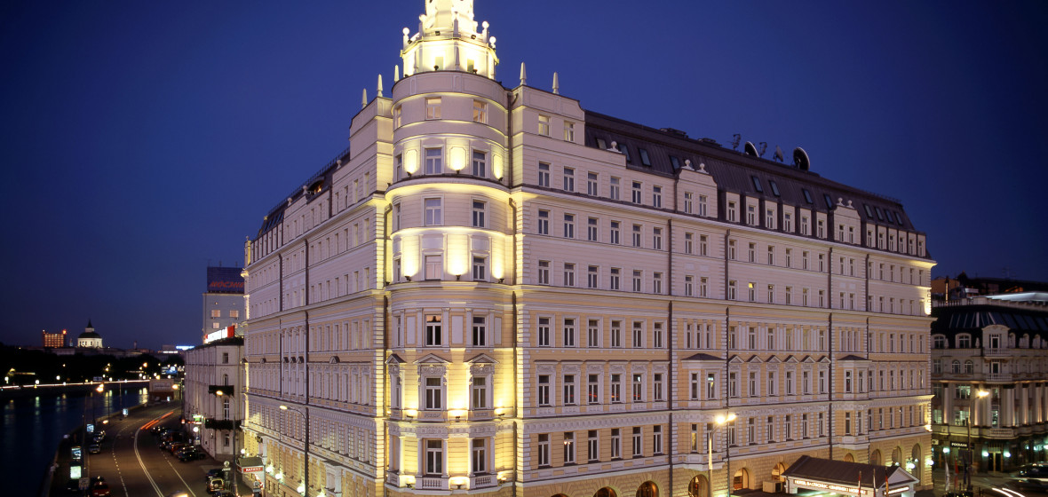 Photo of Hotel Baltschug Kempinski