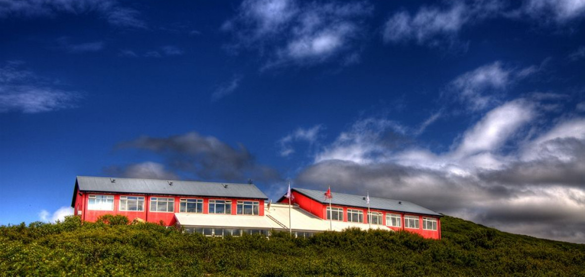 Photo of Hotel Glymur
