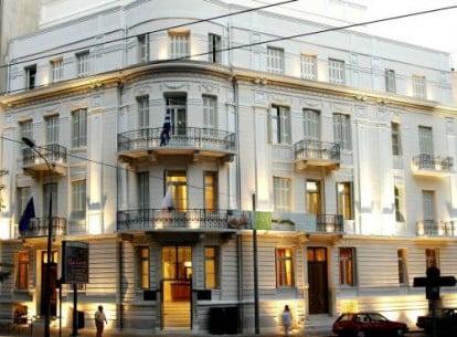 Photo of Art Hotel Athens