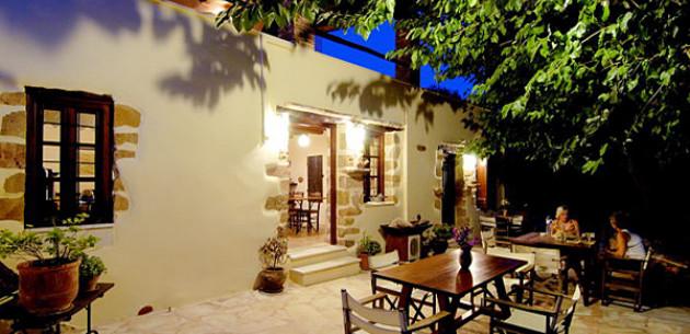 Photo of Elia Hotel & Spa