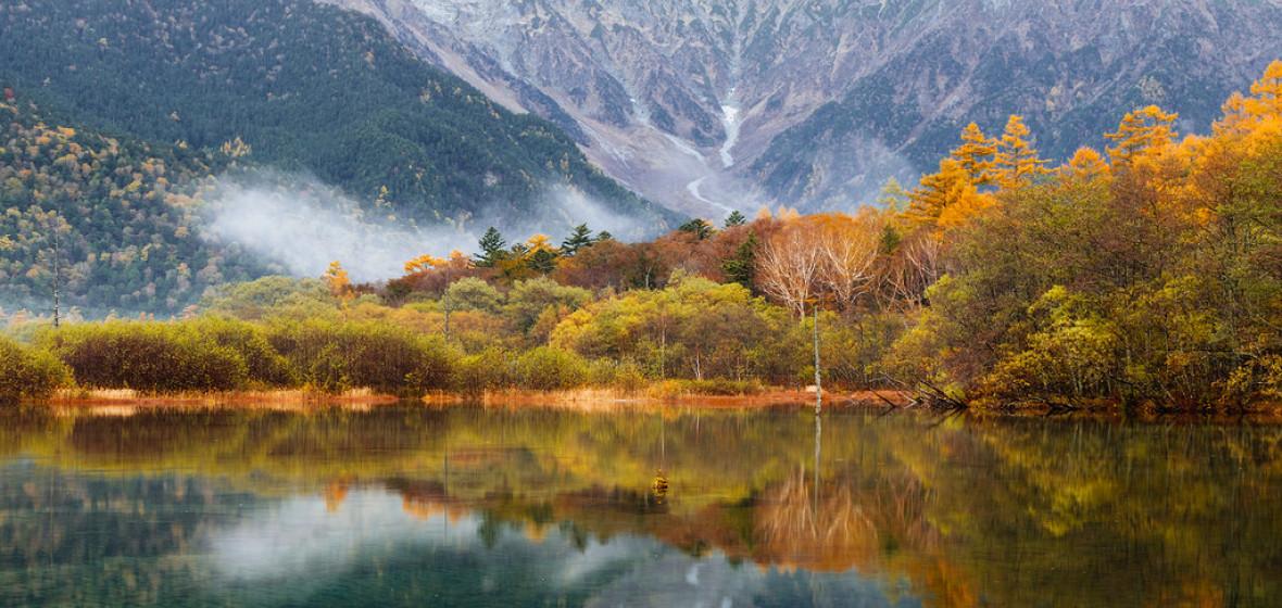 Photo of Nagano