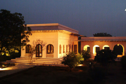 The Bagh