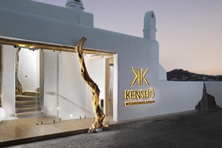 Kensho Boutique Hotel