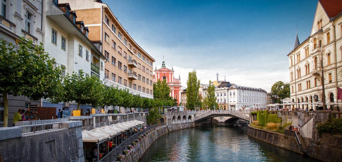 Photo of Ljubljana
