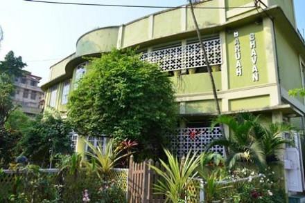 Baruah Bhavan Guesthouse