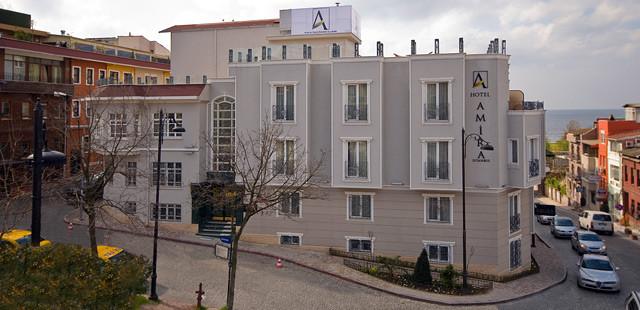 Photo of Amira Hotel