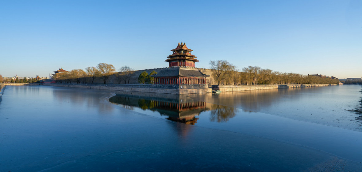 Photo of Beijing