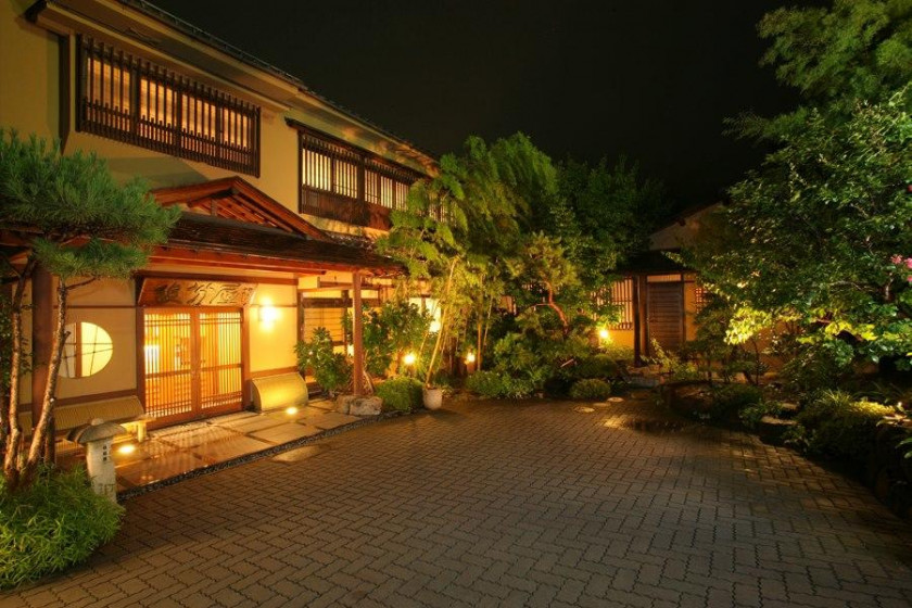 Photo of Oiwakeya Ryokan