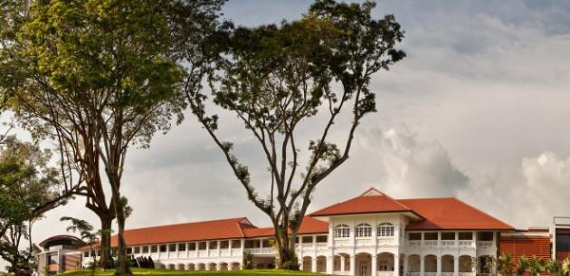 Photo of Capella Hotel