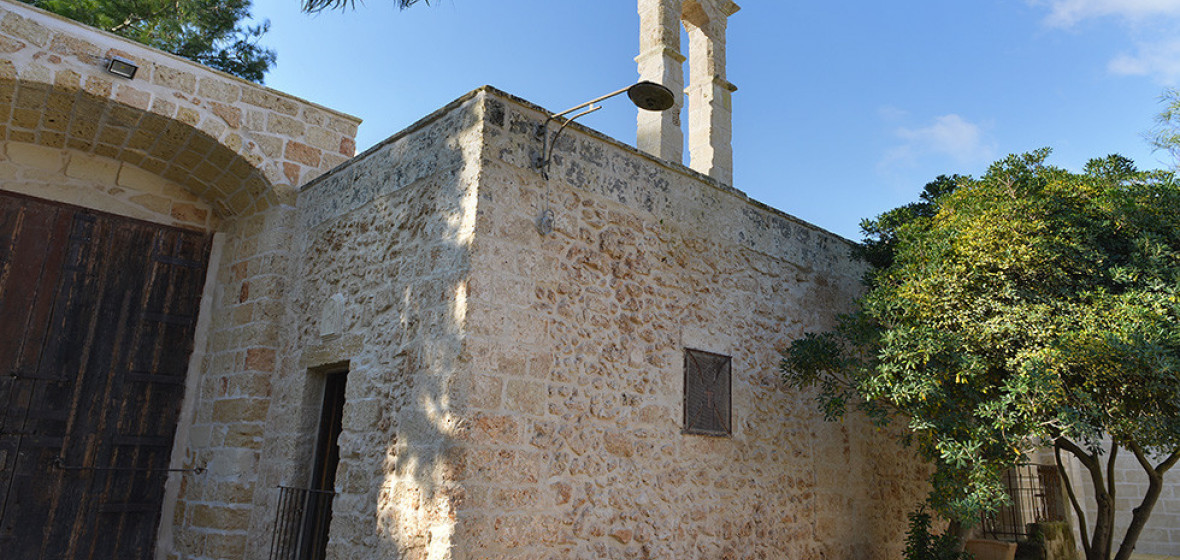Photo of Masseria Trapana