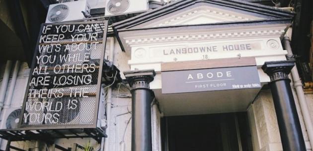 Photo of Abode