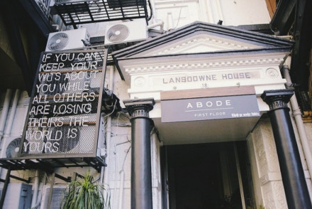 Abode, Mumbai