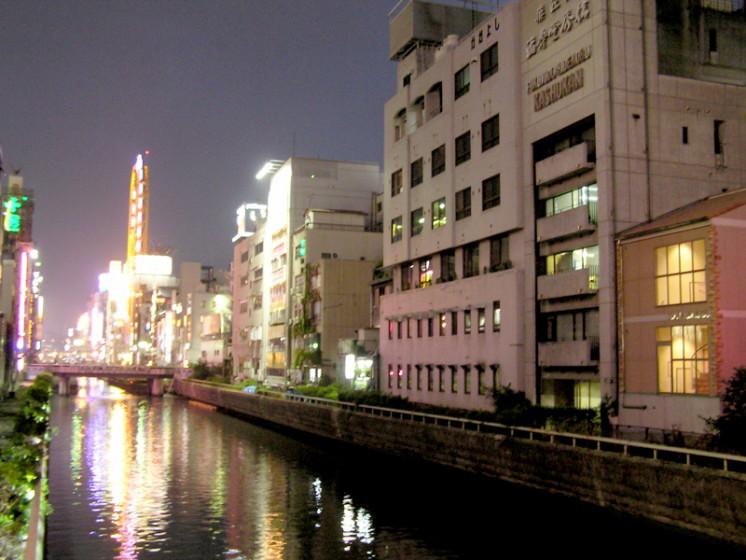 Photo of Kaneyoshi Ryokan