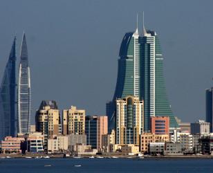 Photo of Bahrain