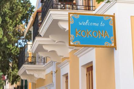 Hotel Kokona