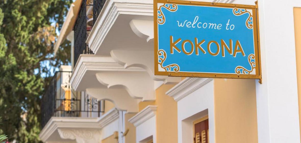 Photo of Hotel Kokona
