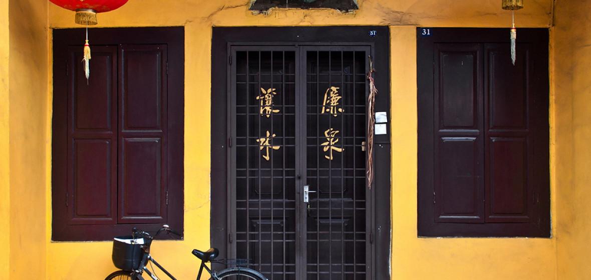 Photo of Malacca