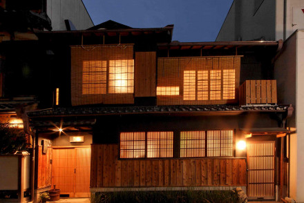 The Gion House (upper level)