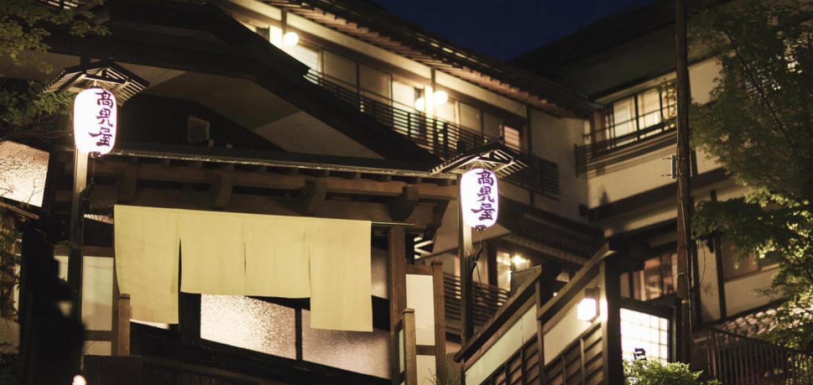 Photo of Miyamaso Takamiya
