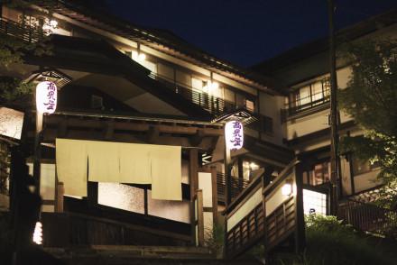 Miyamaso Takamiya