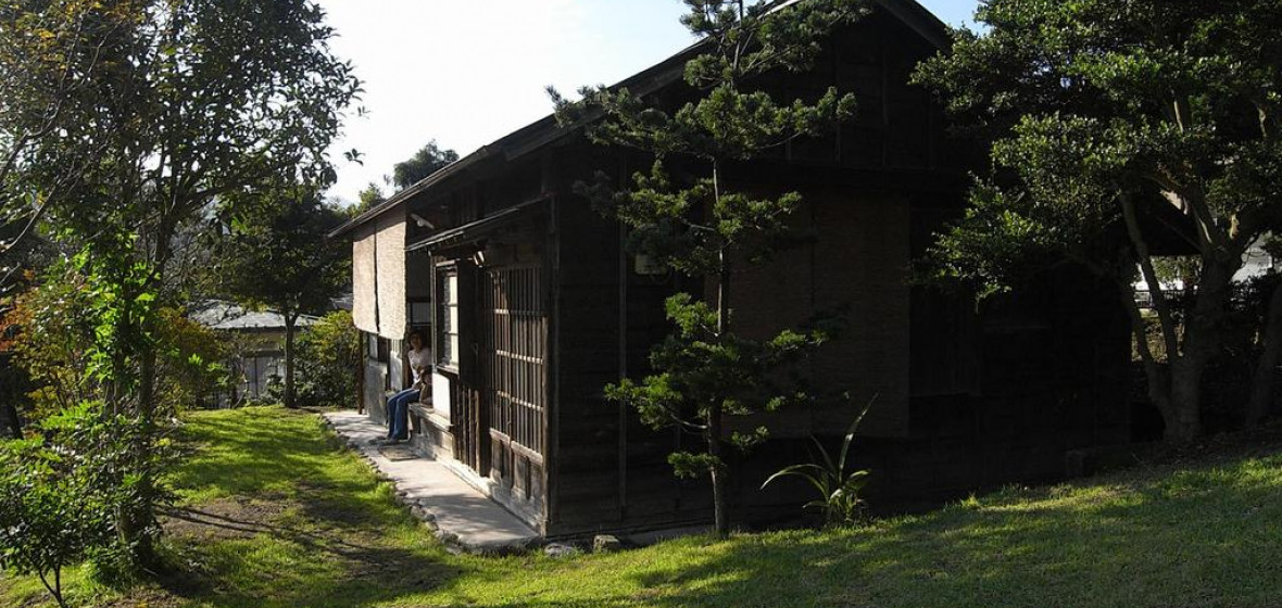 Photo of Nikko Inn