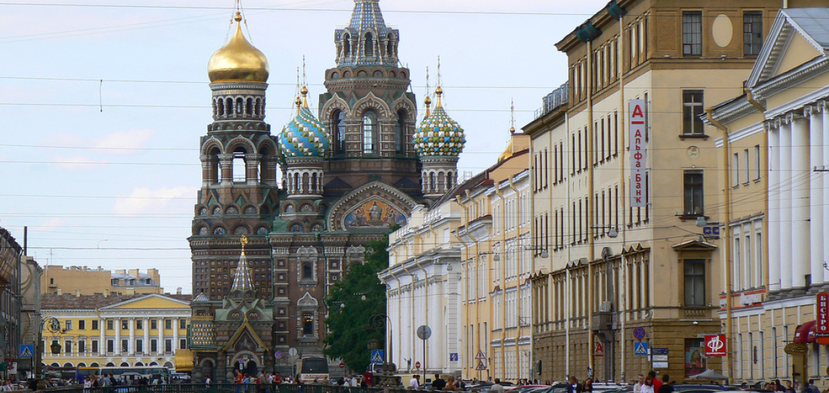 Photo of St Petersburg