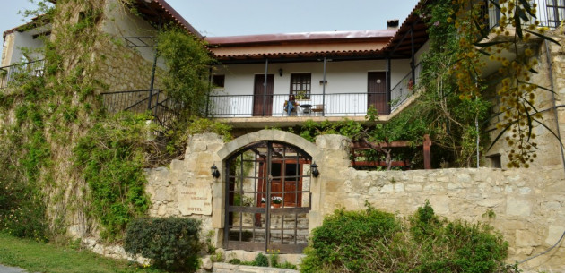 Photo of Vasilias Nikoklis Inn