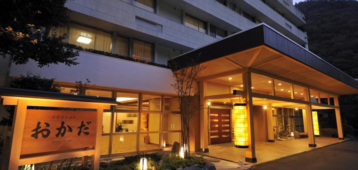 Photo of Hotel Okada