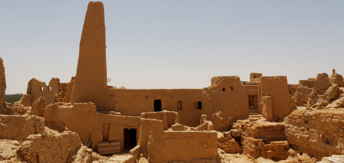 Photo of Siwa