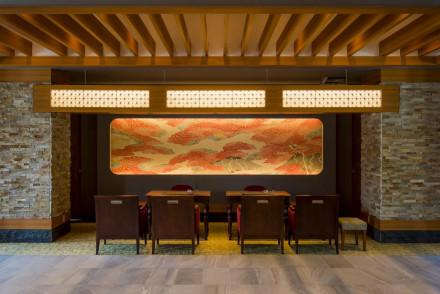 Unzen Kyushu Hotel