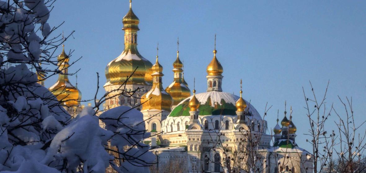 Photo of Kiev