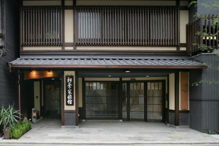 Matsubaya Ryokan