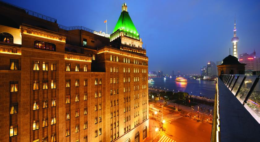 Photo of Fairmont Peace Hotel On the Bund