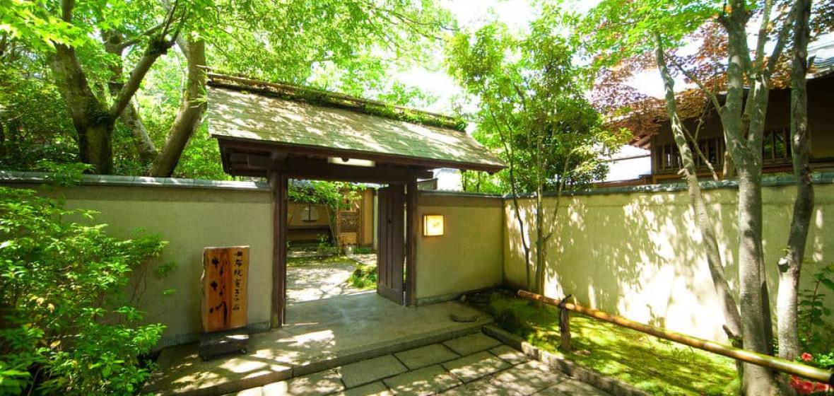 Photo of Kutsurogi No Yado Nanakawa