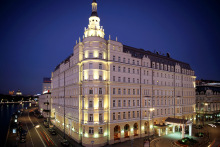Hotel Baltschug Kempinski 227 Rooms From 274 Moscow