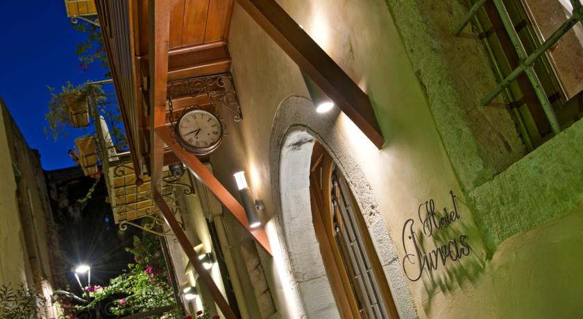 Photo of Ionas Boutique Hotel