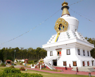 Photo of Dehradun