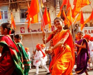 Photo of Maharashtra