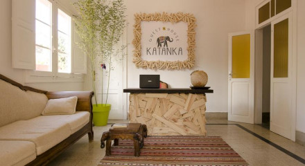 Guesthouse Katanka