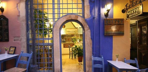 Photo of Nostos Hotel