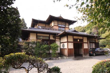 Yoshida Sanso