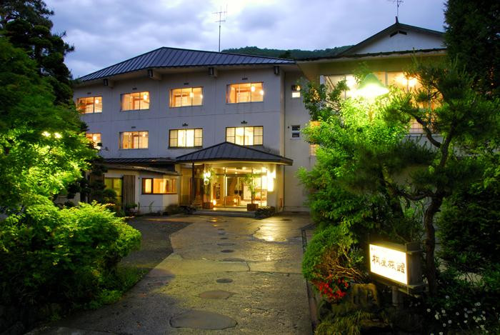 Photo of Kiriya Ryokan