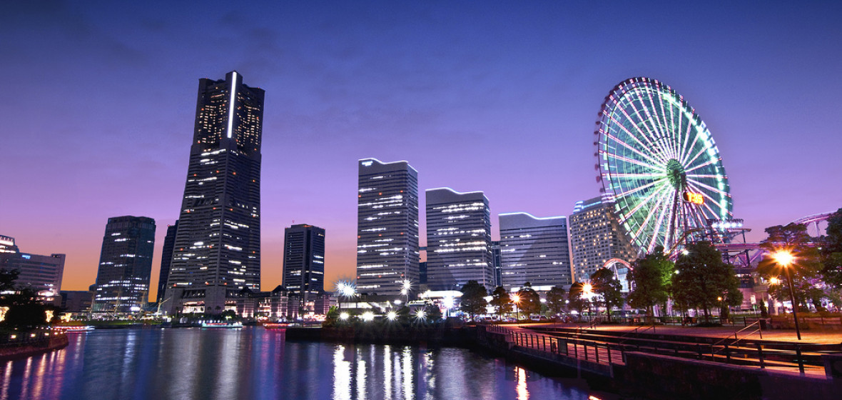 Photo of Yokohama