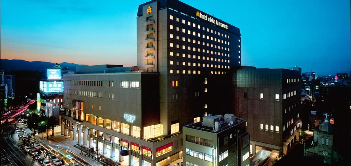 Photo of Hotel Nikko Kumamoto