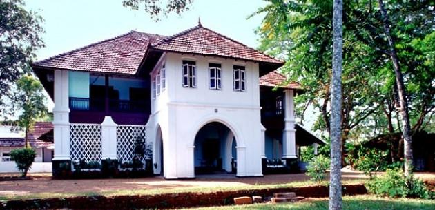 Photo of Serenity at Kanam Estate