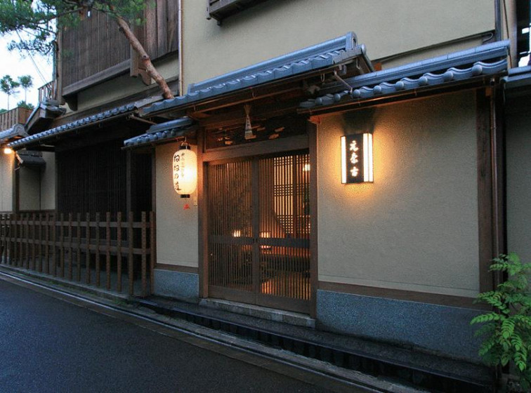 Photo of Motonago Ryokan